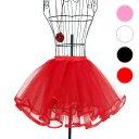 パニエ ミニ ショート ドレス 4色 ウェディング ウエディング 小物 衣装 ウエディングドレス ウェディングドレス パー…
