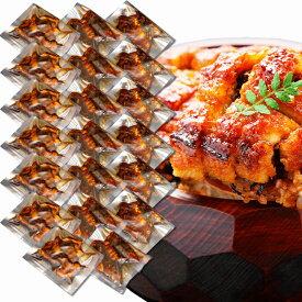 【国産 手焼き 炭火焼】国産カットうなぎ40〜50g20食入り 愛知県 三河 一色町 青空 満点 レストラン