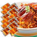 【国産 手焼き 炭火焼】国産カットうなぎ35〜55g12食入り 愛知県 三河 一色町 青空 満点 レストラン