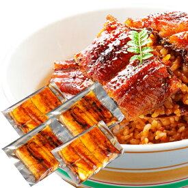【国産 手焼き 炭火焼】国産カットうなぎ35〜55g4食入り 愛知県 三河 一色町 青空 満点 レストラン