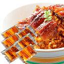 【国産 手焼き 炭火焼】国産カットうなぎ35〜55g6食入り 愛知県 三河 一色町 青空 満点 レストラン