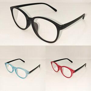 老眼鏡 リーディンググラス おしゃれ レディース メンズ スクエア カラフル 老眼鏡に見えない 度数 視力回復 デザイン フレーム ファッション 見やすい 持ち歩く 若者向け 拡大鏡 アクセサ