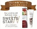 ティラミステイストのさわやかな甘さ/スイーツWスター/歯磨き粉 医薬部外品 虫歯予防 オーラルケア