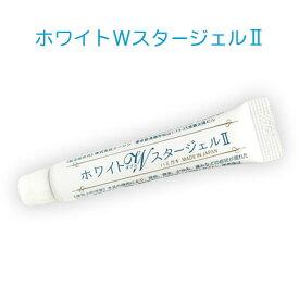 ホワイトWスタージェルII 7g<ホワイトニング 歯磨き粉>【ホワイトスタートーキョー 公式】[ホワイトニング 歯磨き粉 口臭対策 ステインクリア 自宅 ハミガキ セルフホワイトニング]