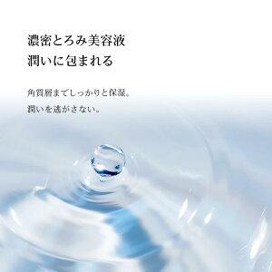 国産新之助シートマスク(10枚入り)150ml選べる2つの肌タイプお米のマスク送料無料新潟県産新之助米フェイスパックフェイスマスク美容マスク保湿日本製