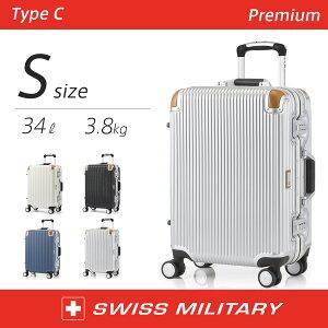スーツケース プレミアム Sサイズ スイスミリタリー 機内持ち込み 軽量 Type C Premium アルミフレームタイプ 天然皮革プロテクター TSAロック 一年保証(20インチ/34L/3.8kg)【着後レビューで50
