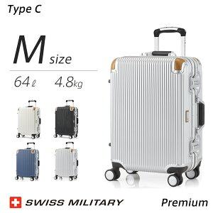 [送料無料]スーツケース プレミアム Mサイズ スイスミリタリー 軽量 Type C Premium アルミフレームタイプ 天然皮革プロテクター TSAロック 一年保証(24インチ/64L/4.8kg)【着後レビューで500