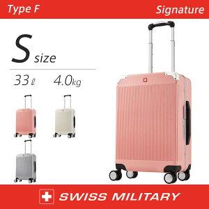 スーツケース シグネイチャー Sサイズ スイスミリタリー 機内持ち込み 軽量 Type F Signature アルミフレームタイプ TSAロック 一年保証(20インチ/33L/4.0kg)【着後レビューで500円割引クーポン