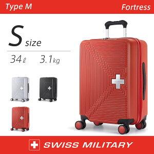 《ポイント20倍》スーツケース フォートレス Sサイズ スイスミリタリー 機内持ち込み 超軽量 Type M Fortress ファスナータイプ TSAロック 一年保証(20インチ/34L/3.1kg)【着後レビューで500円割