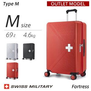 [アウトレット]スーツケース フォートレス Mサイズ スイスミリタリー 超軽量 Type M Fortress ファスナータイプ TSAロック (26インチ/69L/4.6kg)[保証なし][ノークレーム・ノーリターン]