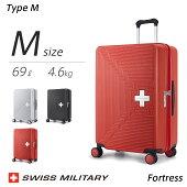 スーツケースフォートレスMサイズスイスミリタリー超軽量TypeMFortressファスナータイプTSAロック一年保証(26インチ/69L/4.6kg)