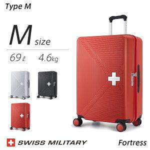 [送料無料]スーツケース フォートレス Mサイズ スイスミリタリー 超軽量 Type M Fortress ファスナータイプ TSAロック 一年保証(26インチ/69L/4.6kg)【着後レビューで500円割引クーポン】