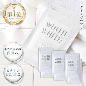 サプリ ビタミンC サプリメントフィス ホワイト「 コラーゲン プラセンタ ヒアルロン酸 配合 」「 日本製 1日2粒 60粒 」 15g ( 250mg×60粒 )6個セット 単品購入より1,170円もお得!WHITH WHITE