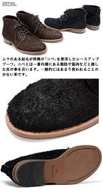 【MadeinJapan】【whoop'-de-doo'フープディドゥ】ニベレザーレースアップブーツ105483