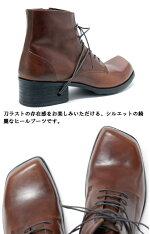 【MadeinJapan】【whoop'-de-doo'フープディドゥ】オブリークエッジヒールブーツ106242