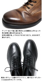 【10P28Sep16】【MadeinJapan】【whoop'-de-doo'フープディドゥ】サイドジップレースアップブーツ106202