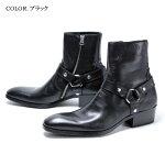 【あす楽】【MadeinJapan】【whoop'-de-doo'フープディドゥ】メンズリングベルトヒールブーツ105141