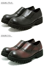 【あす楽】【whoop'-de-doo'フープディドゥ】ラウンドトゥスリッポンシューズ軽量厚底オデコ靴378192