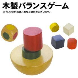【個人宅配送不可】アーテック 木製バランスゲーム(001714)