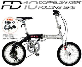 折疊式的FD-10■DOPPELGANGER 16英寸鋁車架自行車
