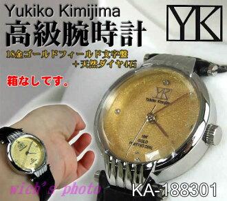 Yukiko Kimijima 시계 (KA-1883-01)