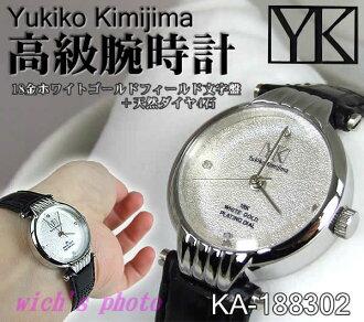 Yukiko Kimijima 시계 (KA-1883-02)