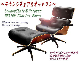 Wich Rakuten Global Market Design Charles Amp Ray Eames - Charles eames lounge chair