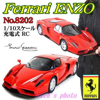 法拉利批准 RC 模型 1 / 10 比例 Enzo (8202)