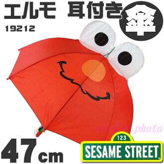 芝麻街 Elmo 傘 (19212)