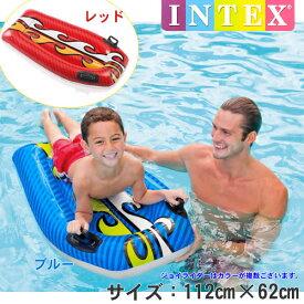 INTEX社製 ジョイライダー(112cm×62cm) 58165