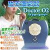 산소 농축기 Doctor O2(닥터 오 투) WB-1300(블루)