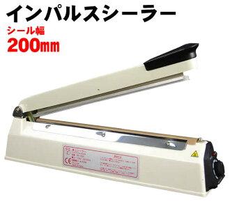 탁상 임펄스 실러 200 mm(FR-200 A)
