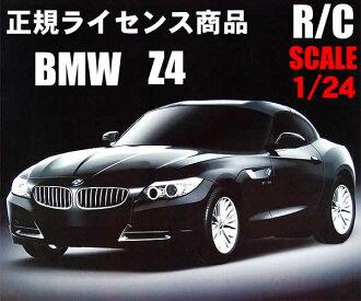 BMW Z4 콘 1/24 스케일