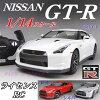 NISSAN GT-R 1/14規模(ITEMNO.38200)