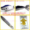 陳明華 (秋刀魚) 毛絨玩具