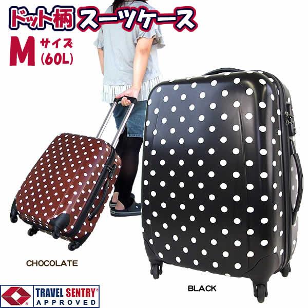 特価!ドット柄ポリカーボネートスーツケース(SK-1900)【Mサイズ/60L】