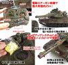 驚愕的超巨大的rajikon!RC大型坦克1/12規模