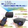 到 100 英寸大螢幕投影 HDMI 端子配備微型 LED 投影機 (FF 5551)。