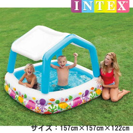 【送料無料】INTEX社製 サンシェードプール(157cm×157cm×122cm) 57470