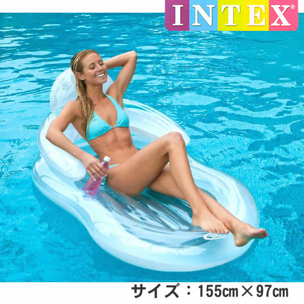 58857 manufactured by INTEX floating comfort lounge (155 x 97 cm)  sc 1 st  Rakuten : intex floating recliner lounge - islam-shia.org