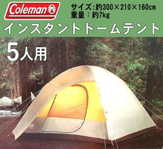 Coleman立即半圓形屋頂帳篷5個用(約300*210*160cm)