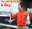 【送料無料】フォールディングアンカー6.0kg