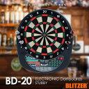 【送料無料・代引き不可】BLITZER 電子ダーツボード BD-20