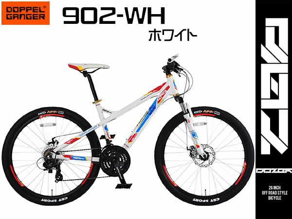 【送料無料・代引き不可】DOPPELGANGER エックスラウンドシリーズ 902 dozer(902-WH/ホワイト)