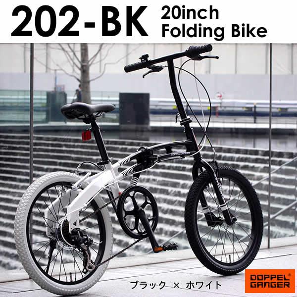 【送料無料・代引き不可】DOPPELGANGER 202-BK(ブラック×ホワイト)