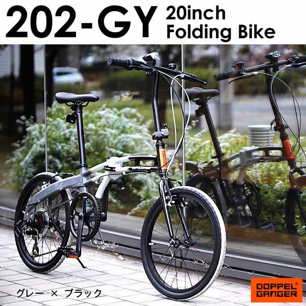 【送料無料・代引き不可】DOPPELGANGER 202-GY(グレー×ブラック)