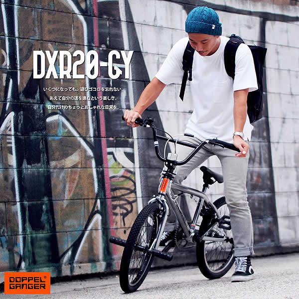 【送料無料・代引き不可】DOPPELGANGER DXR20-GY