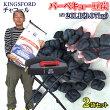 【送料無料】KINGSFORDキングスフォードチャコールバーベキュー豆炭8.43kg×2袋セット