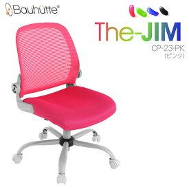 【送料無料・代引き不可】Bauhutte オフィスチェア The-JIM(The・ジム) CP-23-PK/ピンク
