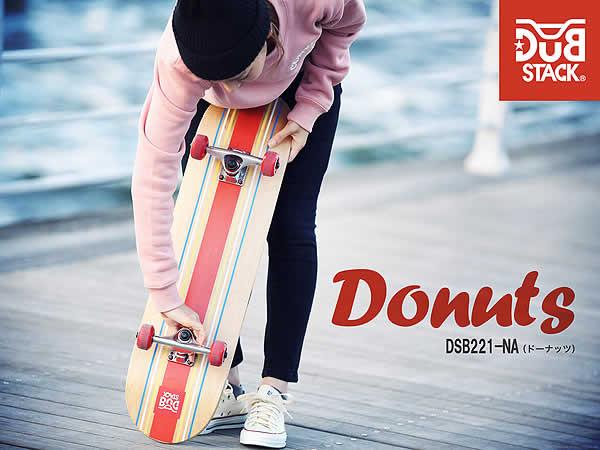 【送料無料・代引き不可】DUB STACK スケートボード DSB221-NA(ドーナッツ)